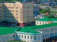 """ГБУЗ """"Магаданская областная больница"""""""