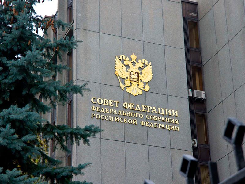 В Совфеде расскажут, как Запад прикладывал усилия, чтобы не допустить Путина на пост президента РФ