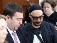 """Суд оставил под домашним арестом Кирилла Серебренникова и других фигурантов дела """"Седьмой студии"""""""