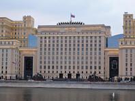 Ранее Минобороны РФ сообщало, что батарея была атакована в темное время суток несколькими мобильными группами боевиков. Два российских военных советника погибли на месте, еще пять российских военнослужащих получили ранения. Позже скончались еще двое раненых, доставленные в военный госпиталь в Москве