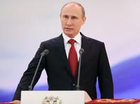 Владимир Путин, 7 мая 2012 года