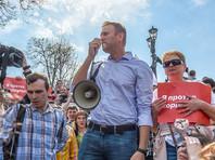 Алексею Навальному вменили неповиновение полиции
