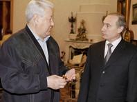 """Путин рассказал, как в 1991 году  уволился из  КГБ  ради  Ельцина и Собчака: """"Не мог быть там и там одновременно"""""""