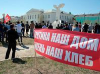 Санкционированный митинг в защиту традиционного промысла сбора бивней мамонта прошел 26 мая в Якутске