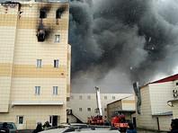 """Пожар в кемеровском ТЦ """"Зимняя вишня"""" произошел 25 марта. Сначала сообщалось о 64 жертвах, но позднее проверка Следственного комитета показала, что погибли 60 человек, среди которых, по данным СК, 37 несовершеннолетних. Еще 79 человек получили травмы"""