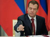 Медведев подписал распоряжение об ответственности за выполнение нового майского указа Путина