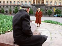 Из первого поколения попавших под реформу россиян до пенсии могут не дожить 17,4% мужчин и 6,5% женщин