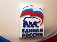 """Региональные отделения """"Единой России"""" недовольны тем, что центр заставляет их объяснять людям нужность пенсионной реформы"""