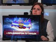 Обращение к президенту Путину для многих граждан России является последней надеждой и инстанцией - граждане считают, что только он способен в ручном режиме решить все проблемы своего народа