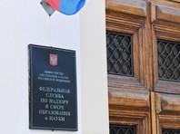 """Сообщивший об утечках в ЕГЭ учитель  пообещал ответить Рособрнадзору в суде: """"Мне есть что сказать"""""""