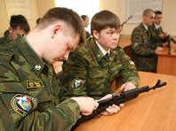 Минобороны заменяет   военные кафедры в вузах на   военные учебные центры