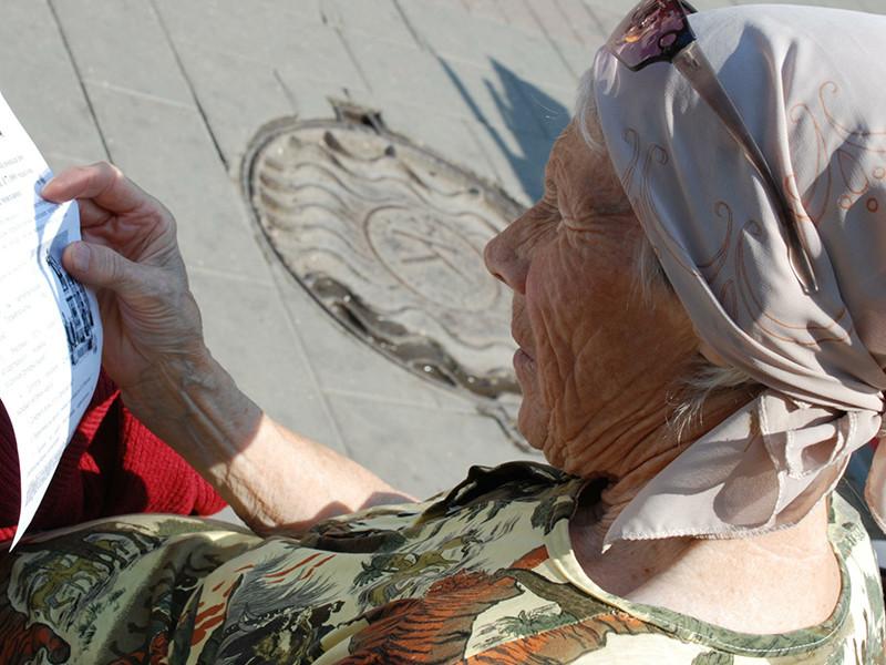 """Власти Ставрополья во избежание волнений среди населения решили не допускать публикаций в местных газетах материалов о повышении пенсионного возраста. Из-за статьи о пенсиях уже сняли тираж """"Благодарненских вестей"""""""