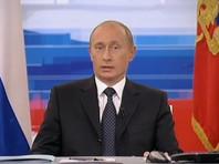 """""""Я против увеличения сроков пенсионного возраста! И пока я президент, такого решения принято не будет!"""" - такие слова Владимир Путин произнес в 2005 году"""