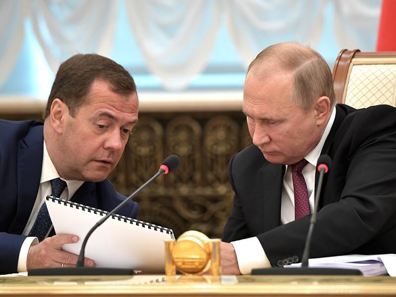 Всероссийский центр изучения общественного мнения (ВЦИОМ) зафиксировал снижение рейтинга доверия россиян властям