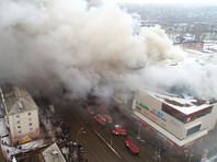 """Пожар в кемеровском ТЦ """"Зимняя вишня"""" произошел 25 марта. Сначала сообщалось о 64 жертвах, но позднее в СК уточнили, что погибли 60 человек, среди которых, по данным ведомства, было 37 несовершеннолетних. Еще 79 человек получили травмы"""