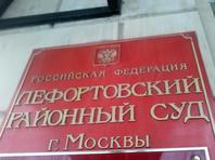 В Москве по обвинению в госизмене арестован некий Виктор Прозоров
