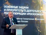 """Гендиректор """"Роскосмоса"""" Дмитрий Рогозин представил """"десять заповедей """"Роскосмоса"""" - принципы, которые лягут в основу работы госкорпорации под его руководством. При этом он сравнил идею освоения космоса для России с религией"""