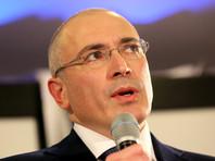 """Суд в Москве отказал Ходорковскому в разблокировке сайта """"МБХ медиа"""""""