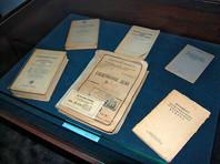 В Центре документации музея истории ГУЛАГа считают, что происходящее может иметь катастрофические последствия для изучения истории лагерей и получения данных о жертвах репрессий