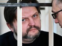 В ОНК анонсировали отправку осужденного экс-губернатора Белых в колонию в сопровождении врача
