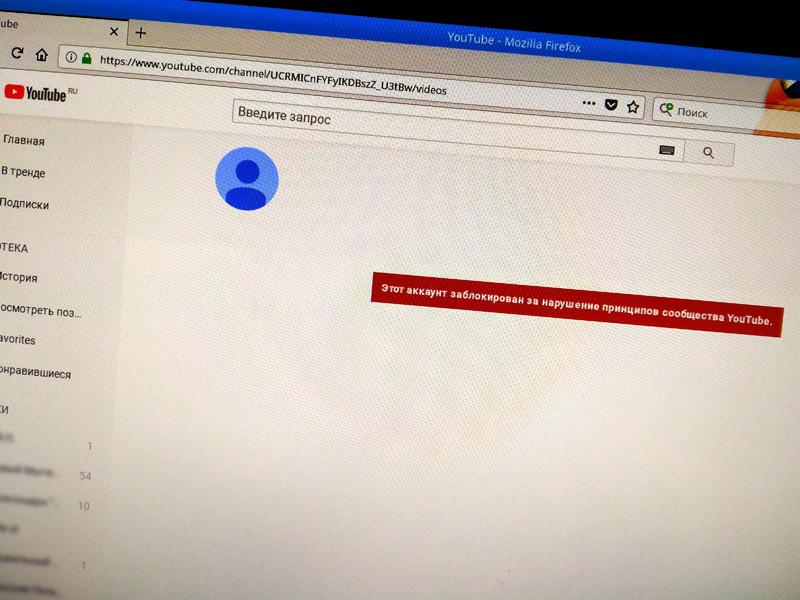 """Youtube заблокировал канал украинского пранкера Вольнова, распространявшего ложные цифры по погибшим при пожаре в """"Зимней вишне"""""""