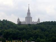 Forbes составил рейтинг лучших российских вузов, МГУ на шестом месте