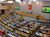 Госдума почти в 8 раз повысила финансирование партий, успешно завлекавших россиян на президентские выборы