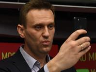 """""""Цензура пала"""": Навальный порадовался упоминанию в эфире """"Первого канала"""" футбольным комментатором"""