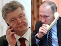 Путин и Порошенко договорились по телефону о взаимном посещении омбудсменами заключенных двух стран