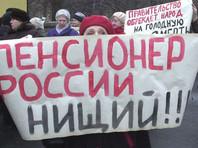 Миллионы россиян пока виртуально протестуют против повышения пенсионного возраста, но вскоре выйдут на улицы, несмотря на ЧМ и указ Путина