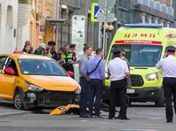 16 июня автомобиль такси врезался в толпу людей около Гостиного двора в центре Москвы. В результате ДТП пострадали восемь человек, в том числе граждане Мексики и Украины