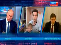 Соратник Навального обнаружил, что Верховский, которому Путин снизил ставку по ипотеке, возглавляет ивановский НОД
