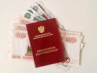 Согласно правительственному законопроекту, в России готовится поэтапное повышение пенсионного возраста с 55 до 63 лет для женщин и с 60 до 65 лет для мужчин. Изменения в пенсионном законодательстве планируется проводить начиная с 2019 года