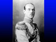 В Перми начались раскопки на предполагаемом месте расстрела младшего брата Николая II - Михаила Романова