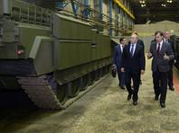 """РБК: производитель брони для """"Арматы"""" из-за ЧМ-2018 увольняет рабочих и урезает зарплаты"""