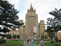МИД РФ опроверг получение обращения Киева об обмене осужденными
