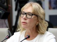 Уполномоченный Верховной рады Украины по правам человека Людмила Денисова