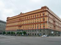 ФСБ обновила список требований для желающих стать сотрудниками ведомства