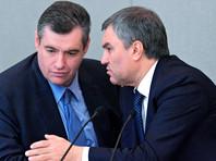 Володин поручил Слуцкому разобраться с вопросом оскорблений руководства страны