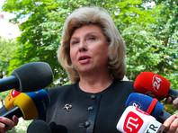 Москалькова выразила опасение за судьбу Сенцова на Украине, приведя в пример попавшую за решетку Савченко