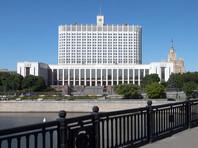 На проведение ЧМ-2018 выделили дополнительно 800 млн рублей