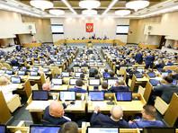 """Законопроект о контрсанкциях Госдума 22 мая приняла в третьем чтении 22 мая. В первоначальном варианте проект закона предоставлял правительству РФ """"полномочия по введению ряда мер, имеющих как экономический, так и политический характер"""""""