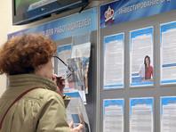 """В """"ЕР"""" придумывают, чем занять россиян продленного предпенсионного возраста"""