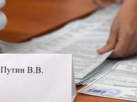 Проверка итогов выборов президента России выявила масштабные фальсификации результатов голосования, в частности с целью повышения явки и числа проголосовавших за кандидата Владимира Путина