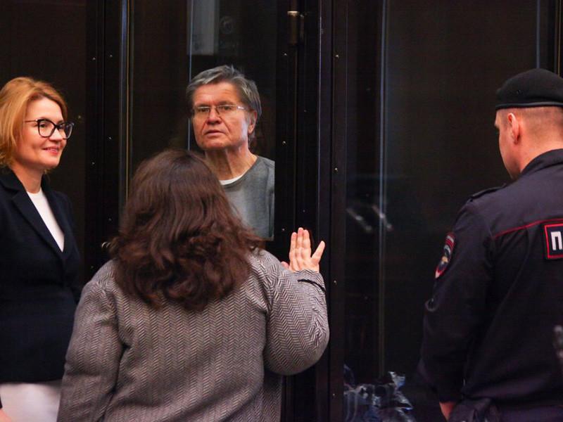 Мосгорсуд не будет публиковать апелляционное определение по делу бывшего министра экономического развития России Алексея Улюкаева, осужденного в связи с обвинением во взятке