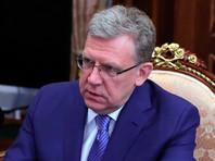 """Кудрин призвал реформировать   Рособрнадзор,    лишивший  аккредитации """"один из лучших частных университетов"""""""