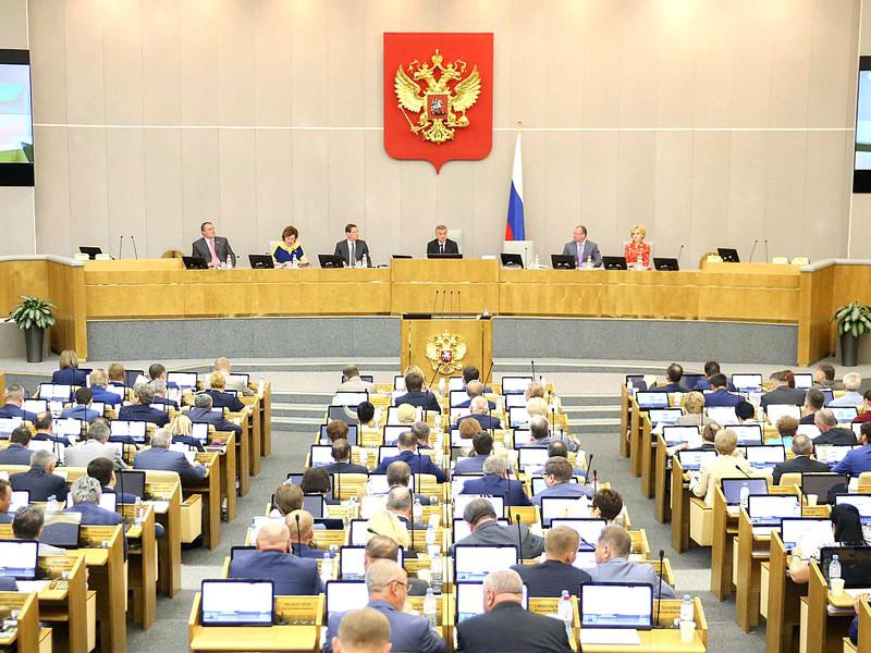 Госдума приняла в третьем, окончательном чтении закон, по которому госпошлина за оформление загранпаспорта нового образца повышается с 3,5 тысячи до пяти тысяч рублей