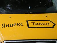 """Из """"Яндекс.Такси"""" уволили красноярского водителя, отказавшегося везти девушку с синдромом Дауна"""