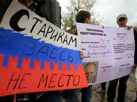 В Кремле опасаются протестов, вызванных пенсионной реформой