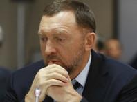 """Bloomberg: Дерипаска решился на продажу части своей доли в """"Группе ГАЗ"""""""
